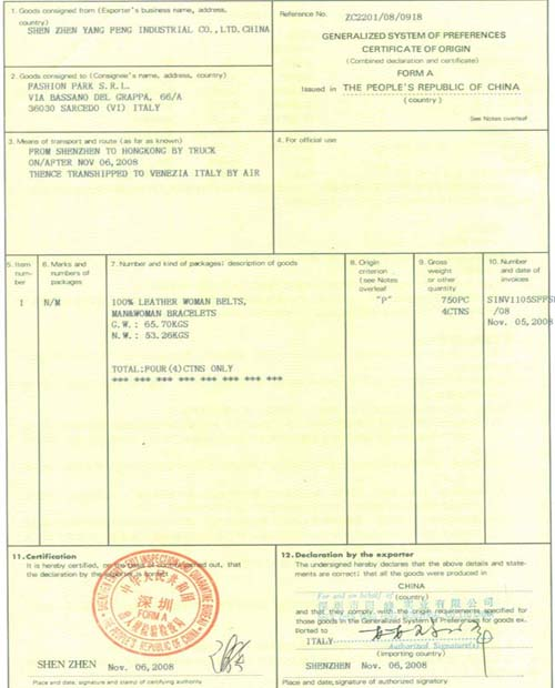 country of origin certificate sample - Ozilalmanoof - country of origin certificate sample