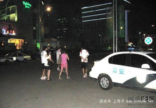 Chinese national football players with girls or prostitutes?
