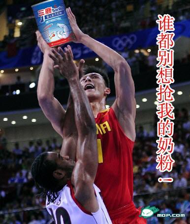 Sanlu Photoshop: Yi Jianlian: 谁都别想抢我的奶粉!