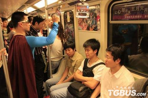 Shanghai Metro Superman.