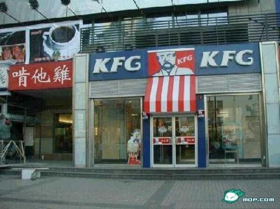 KFG Chicken?