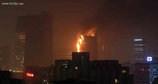 beijing-cctv-building-fire-02