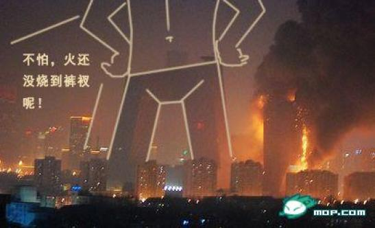 cctv-fire-funny-photoshop-by-chinese-netizens-02