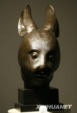 chinese-rabbit-bronze-heads-auctioned-by-french-yves-saint-laurent