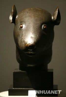 chinese-rat-bronze-heads-auctioned-by-french-yves-saint-laurent
