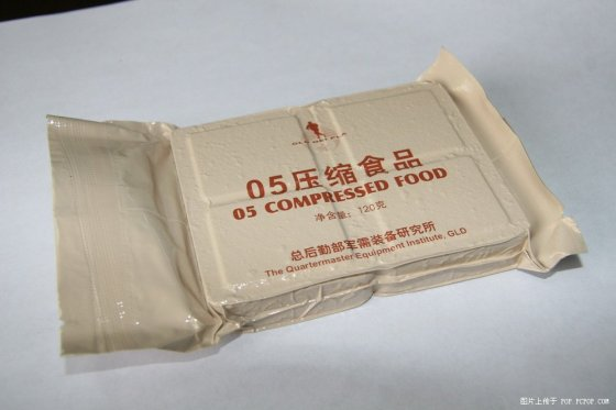 chinese-china-military-rations-05