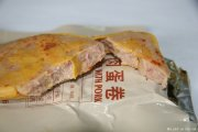 chinese-china-military-rations-17
