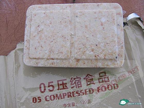 chinese-china-military-rations-24
