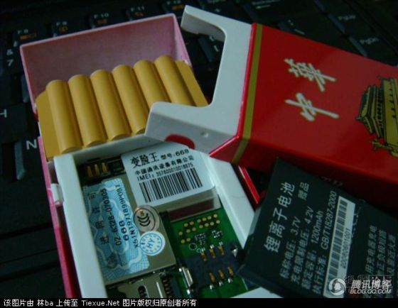 chunghwa-cigarette-box-mobile-phone-06