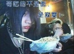 china-internet-meme-noodles-loneliness