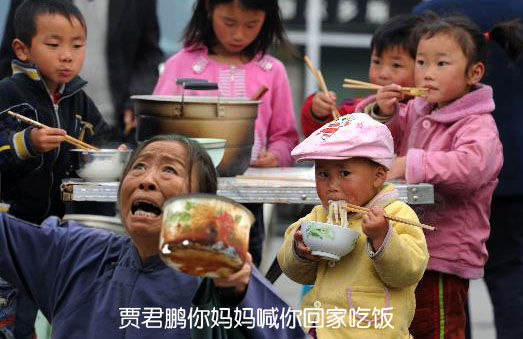 jia-junpeng-chinese-old-lady-children