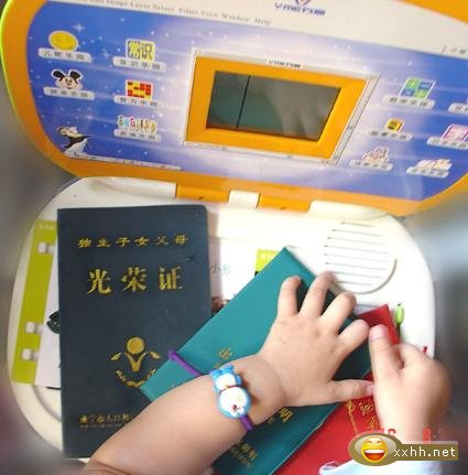china-arm-watch-cash-computer-internet-joke-10