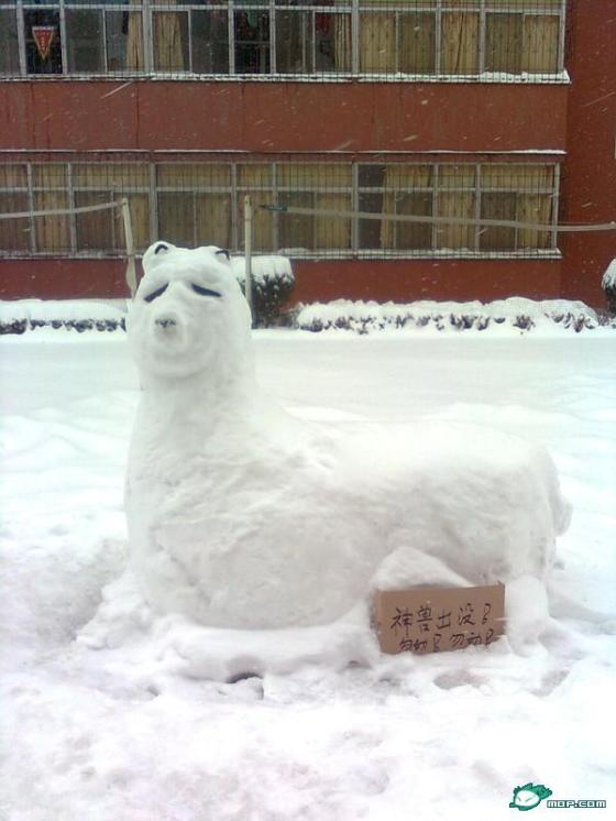 china-snow-sculptures-31-cao-ni-ma