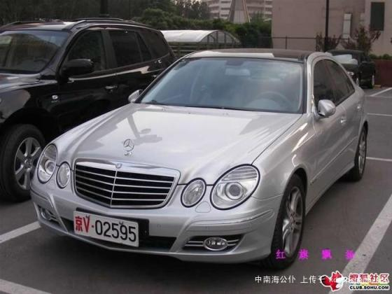 fake-military-vehicle-license-plates-china-02-mercedes-benz-s-class