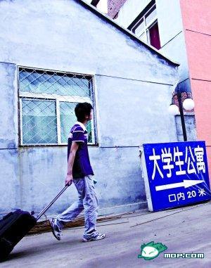 beijing-university-graduate-lifestyle-02