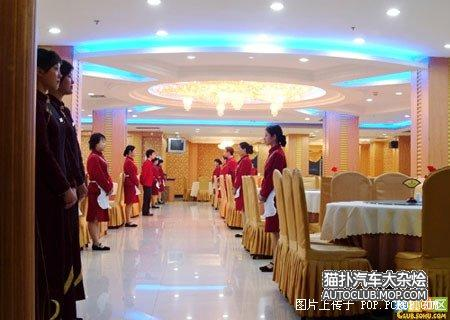 shanxi-coal-mine-boss-06-restaurant-waitresses