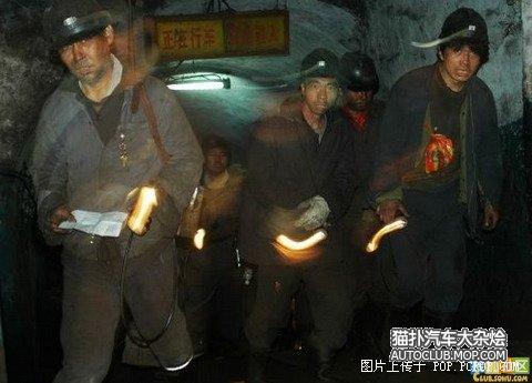 shanxi-coal-mine-boss-09-coal-miners