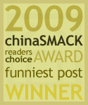 2009 chinaSMACK Readers Choice Award Winner: Funniest Post
