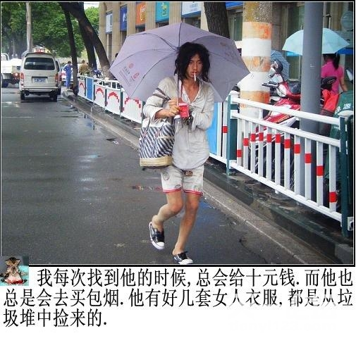 Chinese beggar carrying a woman's bag and umbrella on the streets of Ningbo, China