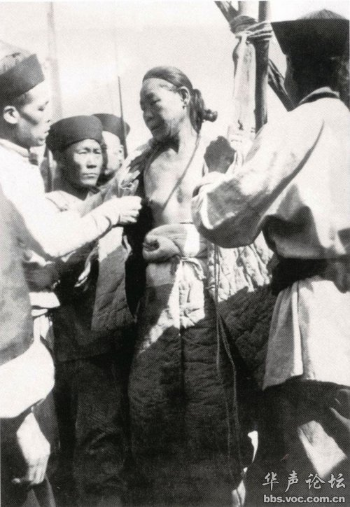 A middle-aged woman being tied about to face her death penalty during the late Qing Dynasty
