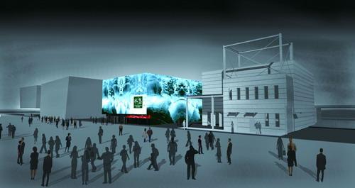 2010 Shanghai World Expo Iceland Pavilion