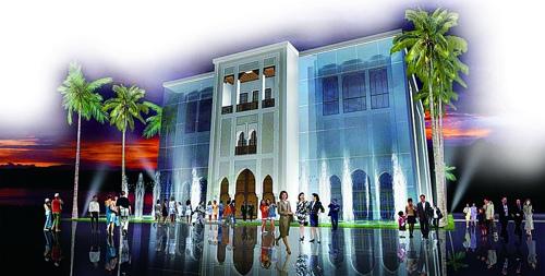 2010 Shanghai World Expo: Morocco Pavilion