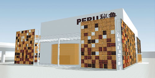2010 Shanghai World Expo Peru Pavilion