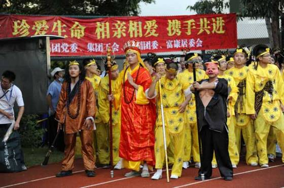 Journey to the West costumes at a Foxconn rally.