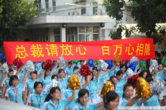 Foxconn rallies to boost morale in Shenzhen, China.
