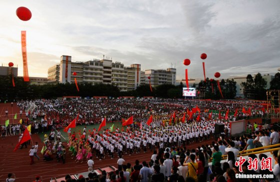 A large-scale parade held at Foxconn City in Shenzhen, China.