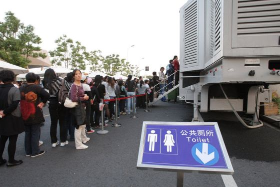 Visitors lining up to use the public toilets at the 2010 Shanghai World Expo.