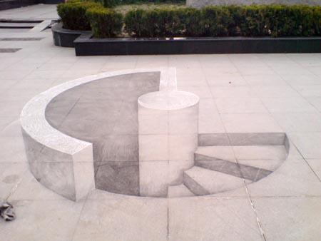 3D chalk art: a stairwell.