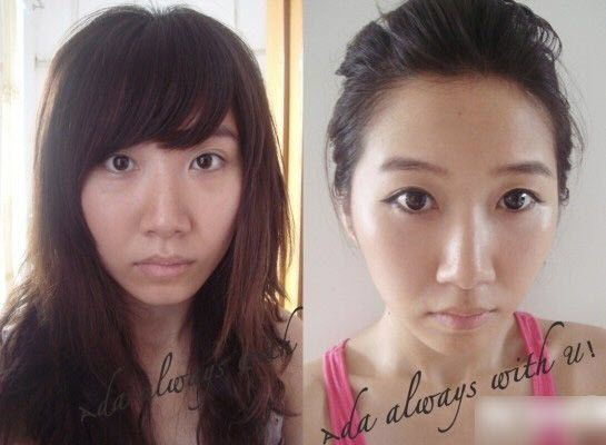 Chinese girls with makeup vs. without makeup.