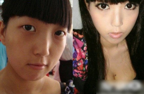 Asian girls before and after make-up.