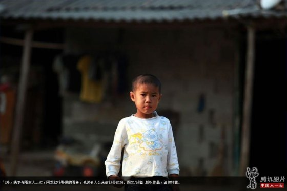 Guangxi, China AIDS orphan A-Long.