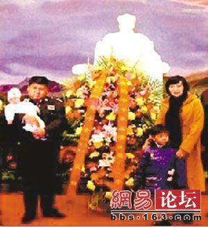 Mao Xinyu family photo.