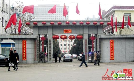 A Chinese government building in Luliang city of Shanxi, China.