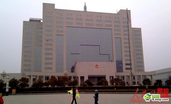 A Chinese government building in Laiwu city of Shandong, China.