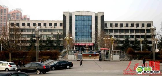 A Chinese government building in Linfeng city of Shanxi, China.