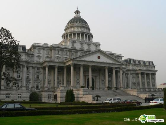A Chinese government building in Fuyang city of Anhui, China.