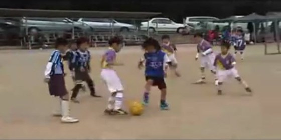 A child football (soccer) prodigy In Japan, only in the second grade.