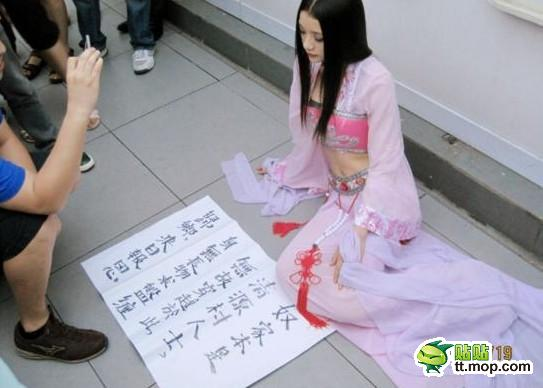 "A ""woman traveller"" dressed in traditional Chinese clothing begs for money in the Shanghai Metro."