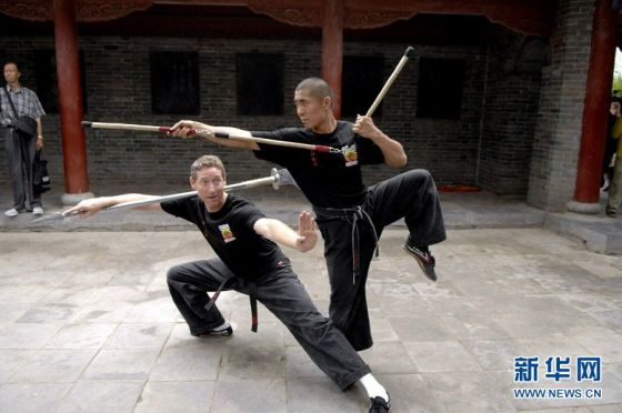US Shaolin Fist Union students perform kung fu martial arts.