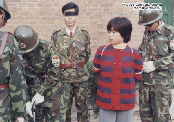 10-beautiful-chinese-women-executed-over-past-30-years-14-feng