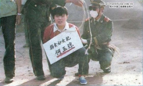 He Yuqiong, just before execution.