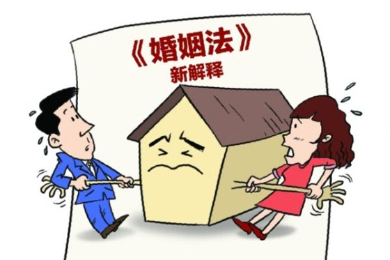 A man and woman fight over a house in a new interpretation of China's Marriage Law.