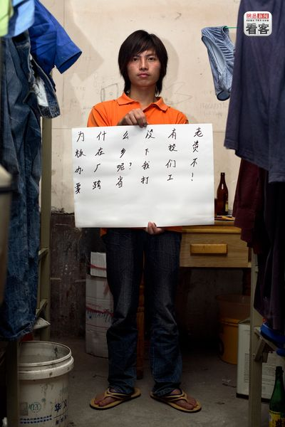 Feng Long. Adrian Fisk's ISPEAK CHINA photo series featuring young Chinese sharing their thoughts on camera.