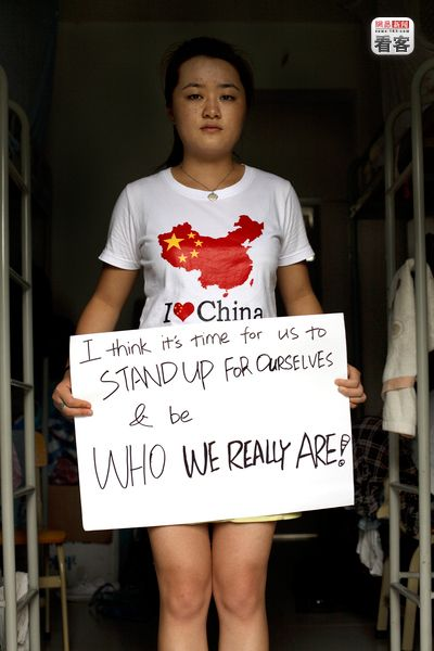 Jell Zhu. Adrian Fisk's ISPEAK CHINA photo series featuring young Chinese sharing their thoughts on camera.