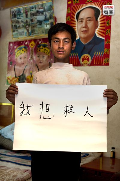 Heng She Dong. Adrian Fisk's ISPEAK CHINA photo series featuring young Chinese sharing their thoughts on camera.