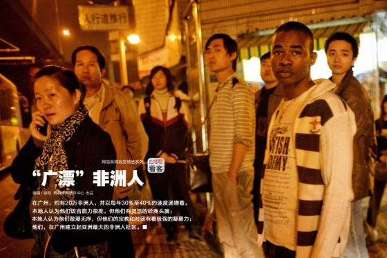 Africans in Guangzhou, China.
